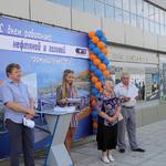 Сотрудники АО «Газаппарат» отметили свой профессиональный праздник...