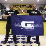 АО «Газаппарат» оказал спонсорскую поддержку победителю Чемпионата Евр...