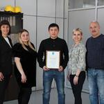 Завод АО «Газаппарат» принял участие в конференции, посвящённой Всемир...