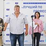На предприятии подвели итоги конкурса «Лучший по профессии» им. Г.С. З...