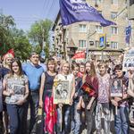 9 мая сотрудники АО «Газаппарат» приняли участие в шествии «Бессмертно...