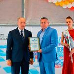 АО «Газаппарат» получил признание «Предприниматель Саратовской губерни...