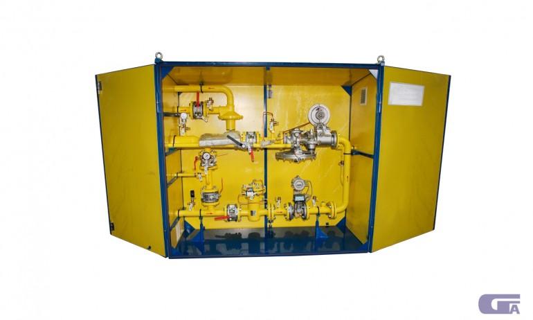Газовые системы с газовым обогревом и узлом учета расхода газа ГСГО-50-СГ-ЭК «Голубой поток»