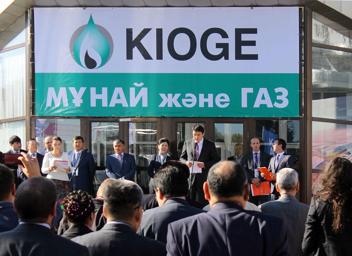 выставка нефть газ: