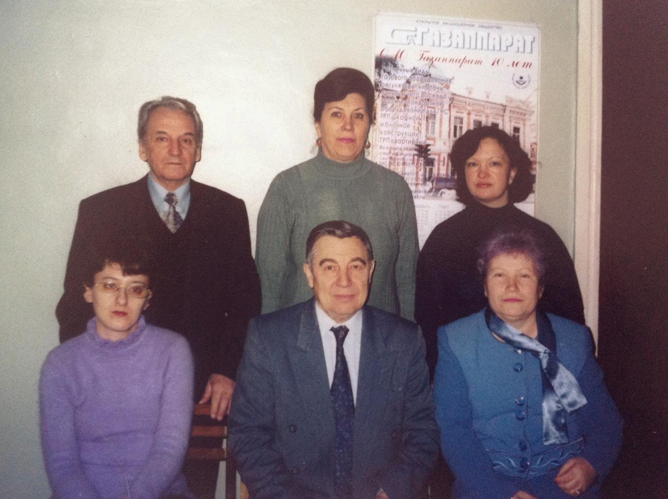 Родственники занимаются любовью 4 фотография